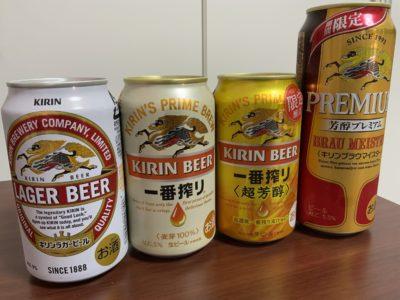 キリンビール4種のみくらべ