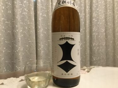 剣菱酒造 黒松剣菱(兵庫県)