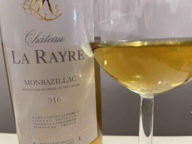 モンバジャック Château La Rayre, 2016